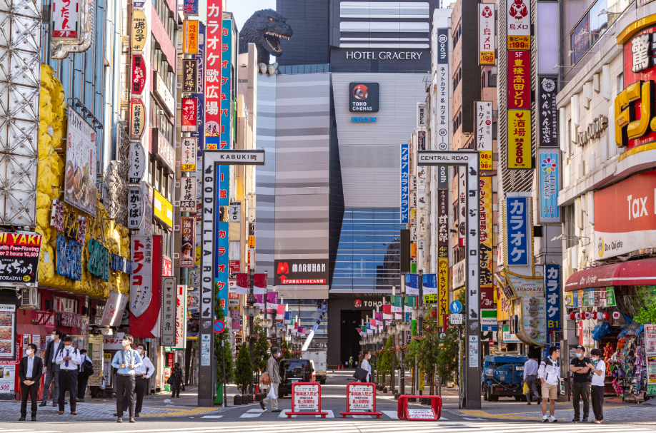 Japan Declares State Of Emergency - What Travelers Need To Know